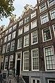 Amsterdam - Prinsengracht 305.JPG