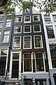 Amsterdam - Singel 260.JPG
