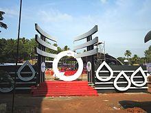Kerala 23 north ernakulam - 2 1