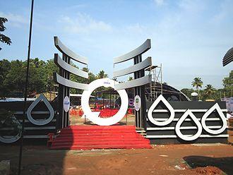 Angamaly - Angamaly Carnival 2012