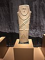 Anthropomorphic stele at National Museum of Korea 02.jpg