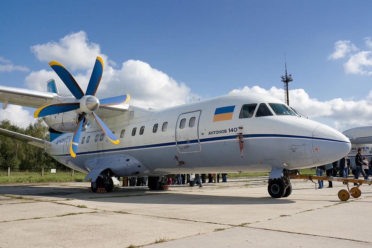 Aeromist Kharkiv Flight 2137 Wikipedia