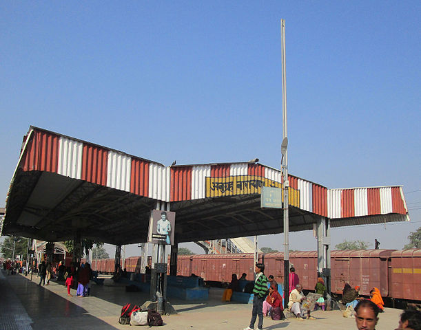 File:Anugrah Narayan Road Railway Station platform JPG