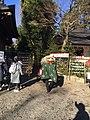 Aoi Jinjya shrine (38549922785).jpg