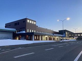 Aomori Airport Airport in Aomori, Japan