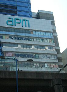 Apm-outlook-c.jpg
