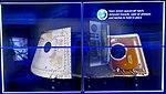 Apollo 1 main (inner) spacecraft hatch - Kennedy Space Center - Cape Canaveral, Florida - DSC02849.jpg