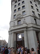 Apple Store, Barcelona - 0001.JPG