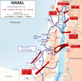 Arab invasion 1948 - GER.PNG