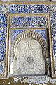 Arabesque detail in Alcázar of Seville - Alcázar of Seville, Spain - DSC07445.JPG