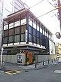 Araiya-Honten.jpg