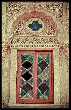Shinde Chhatri - Renovated Window Detail at Shinde Chattri