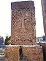Arinj khachkar, old graveyard (80).jpg