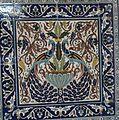 Armenian Pottery at Marie Balian's Workshop P1220204.JPG