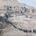Armenians' deportation at Kozan Sanjak.jpg
