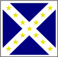 Army of kentucky banner.png
