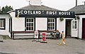 Around Gretna Green, Scotland - panoramio (1).jpg