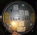 Arriere module rentree Soyouz T6 Musee du Bourget P1020399.JPG