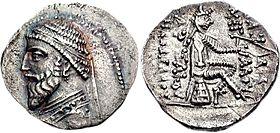 Monnaie d'Artaban Ier.