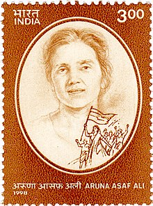 Aruna Asaf Ali 1998 stamp of India.jpg