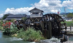 Asakura Three Water wheels.jpg