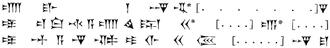 Assyrian statue (BM 124963) - Image: Assyrian statue (BM 124963) transcription