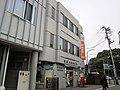 Asukayama-mae Post office.jpg