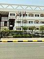 Aswan Military Hospital, Aswan, AG, EGY (48026798388).jpg