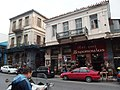 Athens, Ermou 101.JPG
