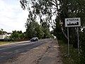 Atolina village.jpg
