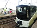 Atsumi-onsen st.with Shikishima.jpg