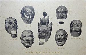 Bugaku - Some bugaku masks.