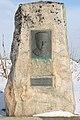 Augustinus Sellevold memorial.jpg