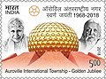 Auroville 2018 stamp of India.jpg