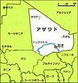 Azawad map-japanese.jpg