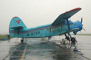 Xinjin Airport