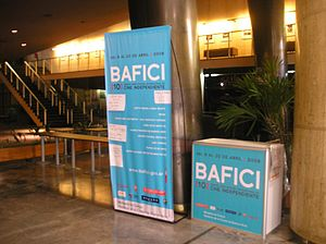 Buenos Aires International Festival of Independent Cinema - Image: BAFICI 2008