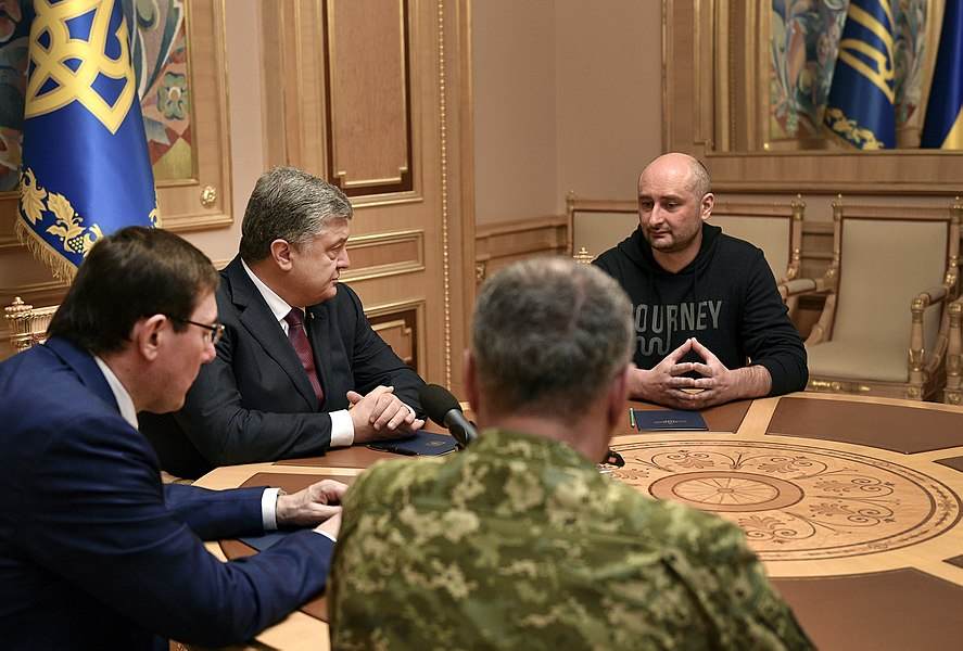 Babchenko and Poroshenko (5).jpeg