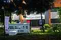Back of UP Film Institute Film Center in Quezon City.jpg