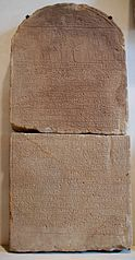 Bentresh stela