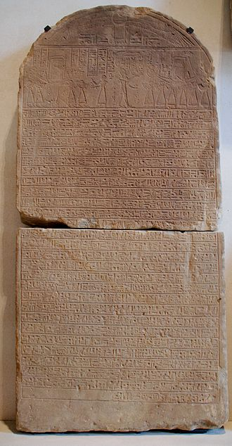 Bentresh stela - The stela