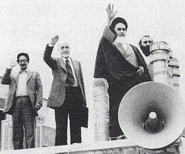 260px-Banisadr-bazargan-khomeini.jpg