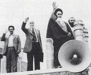 Nikki Keddie - Image: Banisadr bazargan khomeini