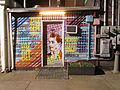 Banks St Mch2014 Mid City Pizza Employee Door.jpg