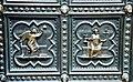 Baptisterium San Giovanni (Florenz) 01.jpg