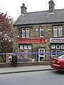 Bargain Booze - Westgate - geograph.org.uk - 1844542.jpg