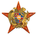 Barnstar Armenian Star trns.png