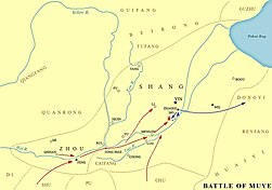 Battle of Muye.jpg