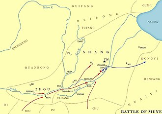 Battle of Muye - Battle of Muye
