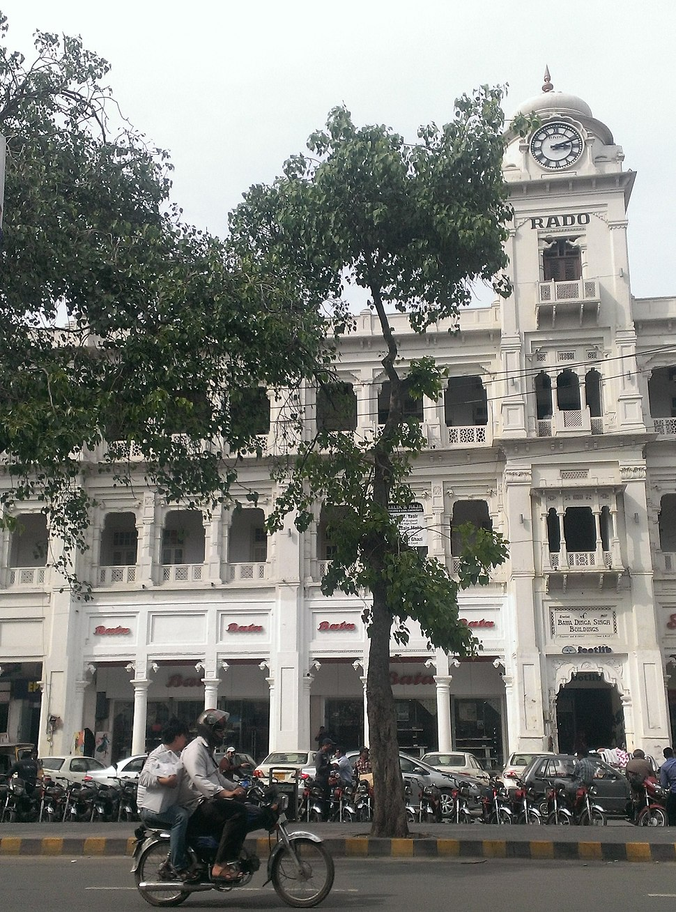 Bawa Dingha Singh building, Lahore